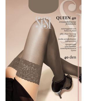 Чулки женские SISI Queen 40, 2, daino(цвет загара)