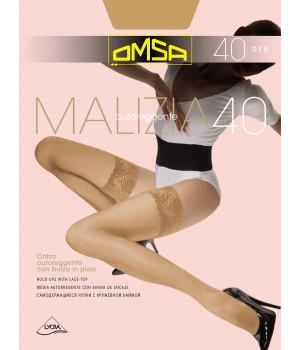 Чулки женские OMSA Malizia 40, 2, chocolate(шоколад)