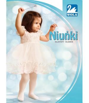 NIUNIE - Колготки, тонкий хлопок, гладкие 0-2 лет.