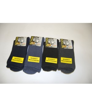 Носки ACTIVE махровые bezuciskowe